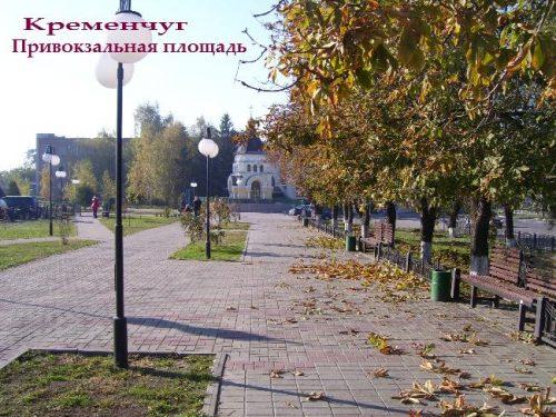 Поворот Первомайская -Халаменюка