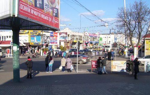Первомайская, район центрального рынка