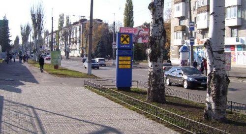 Первомайская, в сторону Речного вокзала
