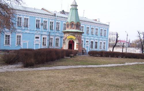 Репрессии в Кременчуге