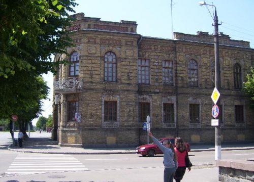 Уютные уголки Кременчуга