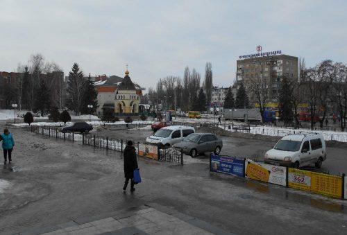 Весенний Кременчуг. Привокзальная площадь