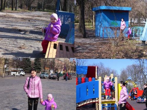 Весна в Приднепровском парке
