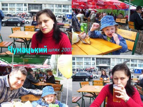 Чумацкий шлях 2007 в Кременчуге