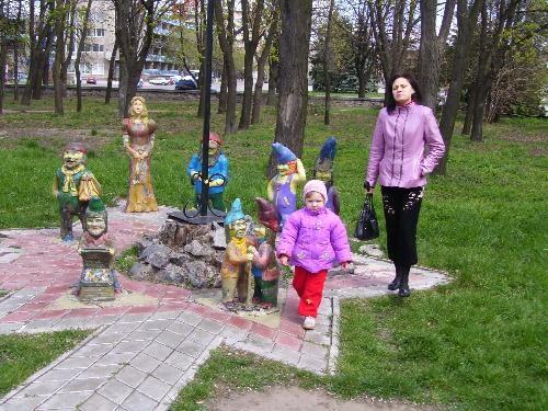 Кременчугские парки