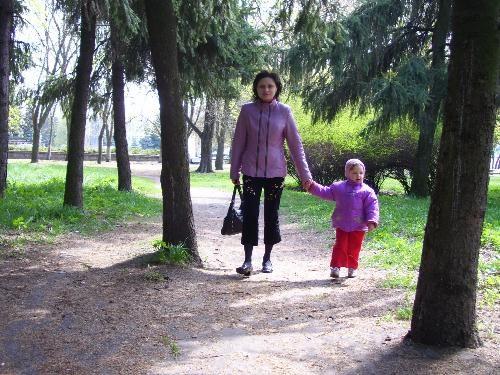 Далекий 2007. Кременчугский парк