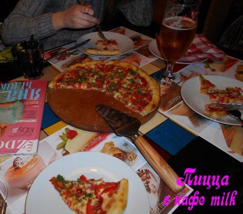 Пицца в milk