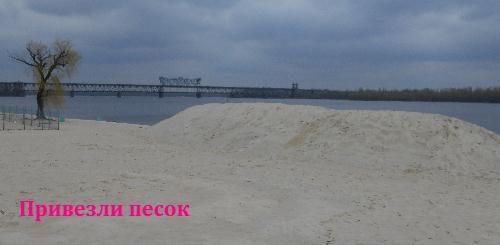 На пляже у Ахтамара