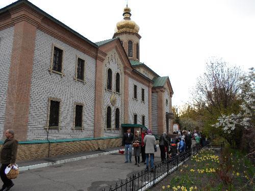 Соборы Кременчуга