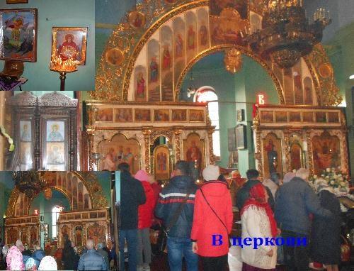 Внутри Троицкой церкви