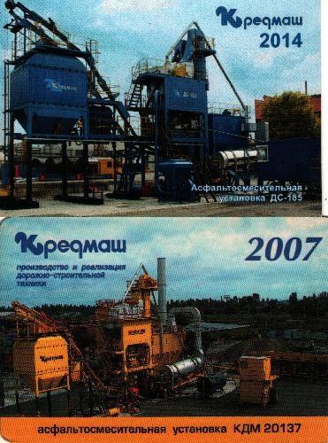 Подъем производства на Кредмаше
