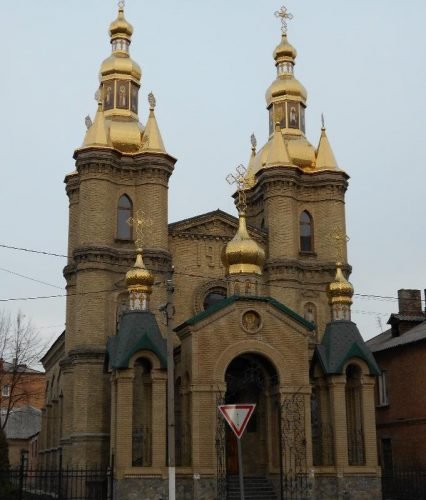 Свято-Николаевский собор