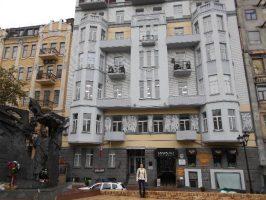 Памятник Вячеславу Черноволу