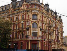 Здание на улице Прорезной