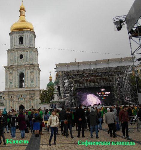 Один день в Киеве
