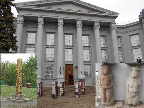Музей на Андреевском спуске