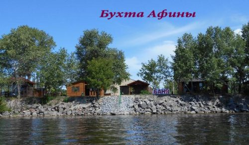 Бухта Афины