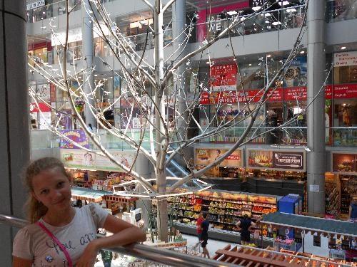 Торговый центр Афина