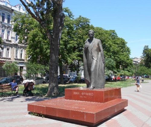 Памятник Франко в одессе