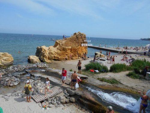 Пляж Вилла Отрада