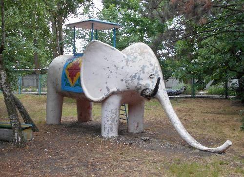 Парк в Сергеевке