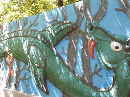 Детский парк в Сергеевке