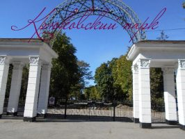 Крюковский парк. Краткая история