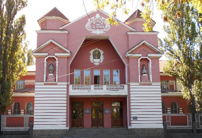 Клуб Котлова