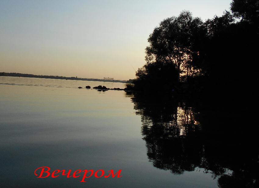 на рыбалке в сентябре