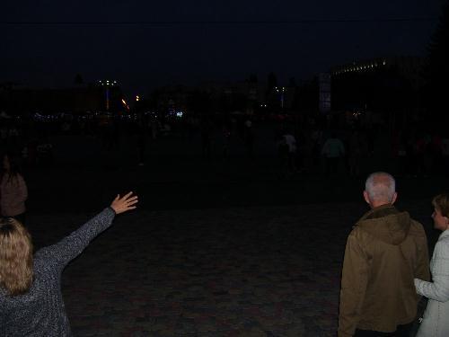 вечер на площади