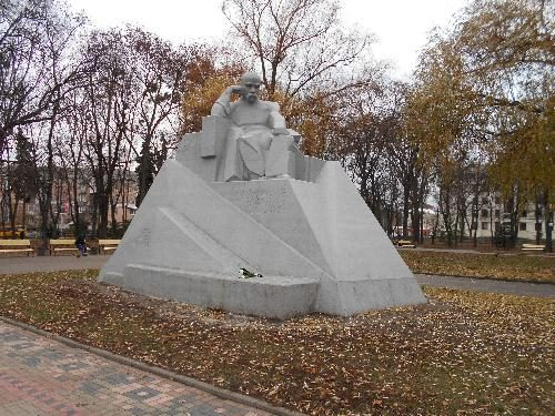 Петровский парк Полтавы