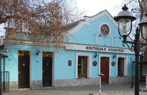 Полтава. Сувенирный магазинчик