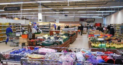 супермаркете