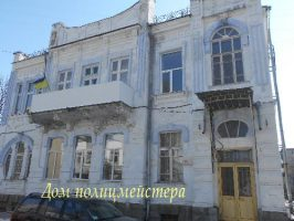 Дом полицмейстера -сохранившиеся старинное здание