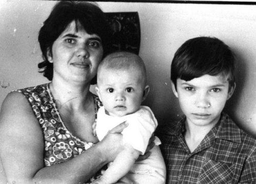 Кременчугская семья