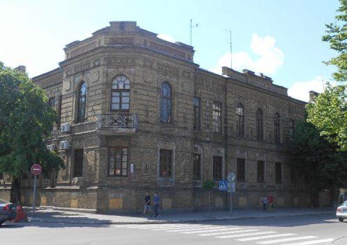 Государственный банк