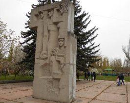 Монумент комсомольцам в бывшем сквере «Космос»