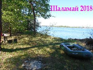 Остров Шаламай