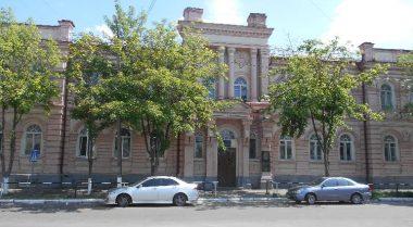Старинное здание «Приют для мальчиков»
