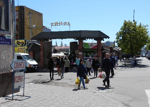 Центральный рынок Кременчуга.
