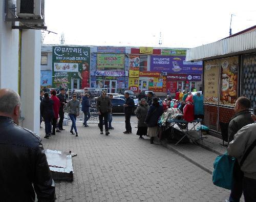 Кременчугский рынок