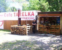 Кафе TARELKA — место летнего досуга в Кременчуге