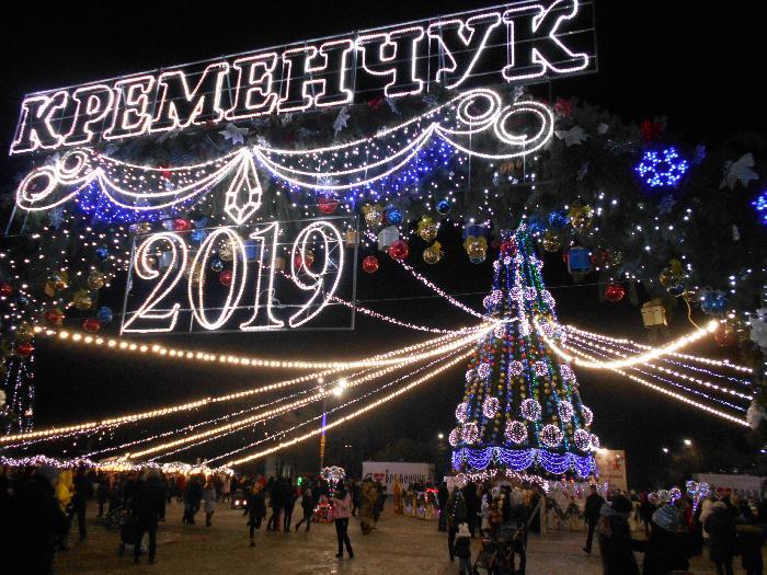 Кременчугская елка