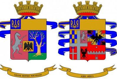 Тризуб на итальянских гербах