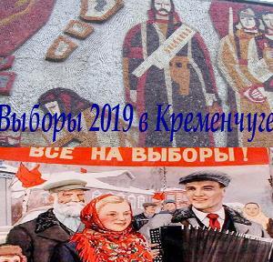 Избирательный округ №146
