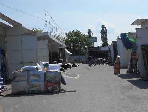 Приднепровский рынок
