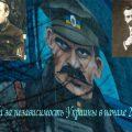Захват Украины большевиками