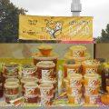 Фестиваль меда