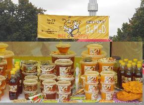 Фестиваль меда на площади Независимости