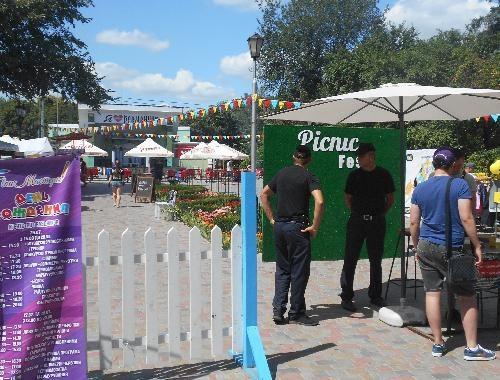 Picnic-Fest
